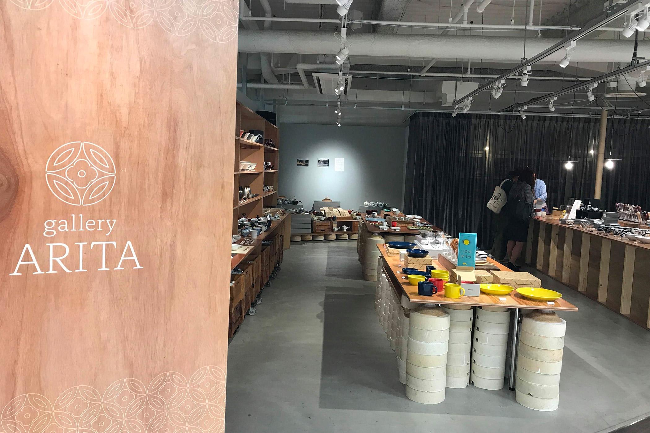 ギャラリー有田 札幌店