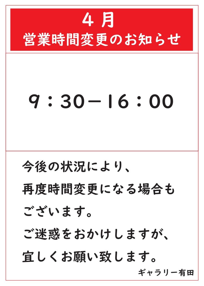 者 コロナ 佐賀 県 感染